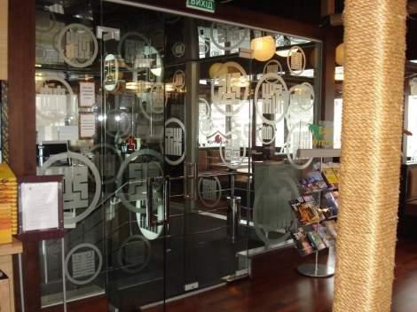 Двери из стекла 12