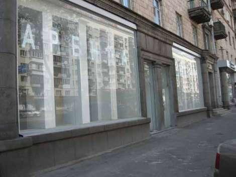Остекленный фасад 3